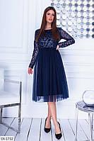 Платье вечернее ажурное с длинным рукавом