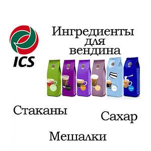 Ингредиенты для вендинга, стаканы, сахар, мешалки