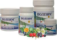Полизим-14 (бронхиты, пневмонии, туберкулез) 280грамм