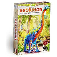 Настрольная игра Эволюция. Биология для начинающих (Evolution)