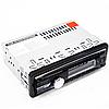 1DIN MP3-3215BT RGB/Bluetooth Автомобильная магнитола RGB панель + пульт управления, фото 2