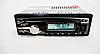 1DIN MP3-3215BT RGB/Bluetooth Автомобильная магнитола RGB панель + пульт управления, фото 4