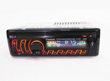 1DIN MP3-8506BT RGB/Bluetooth Автомобильная магнитола RGB панель + пульт управления