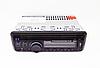 1DIN MP3-8506BT RGB/Bluetooth Автомобильная магнитола RGB панель + пульт управления, фото 2