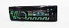 1DIN MP3-8506BT RGB/Bluetooth Автомобильная магнитола RGB панель + пульт управления, фото 5