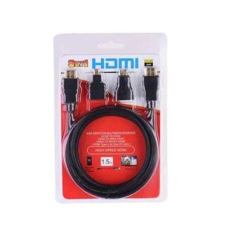 Кабель-переходник HDMI, miniHDMI,microHDMI 1.5m