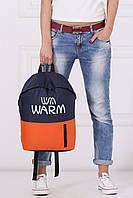 Комбинированный городской рюкзак сине-оранжевый