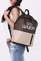 Комбинированный городской рюкзак бежево-коричневый