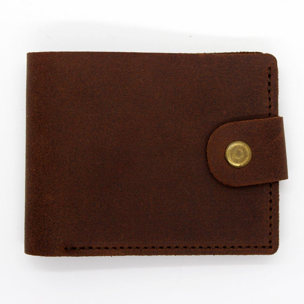 Кошелек кожаный мужской коричневый с монетницей