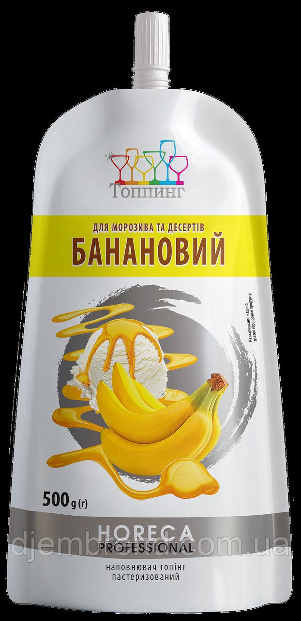 Топпинг Банан в упаковке дой-пак, 500 г