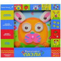 Мозаїка для малят Креативні пазли (4 картки + 34 деталі)