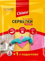 Салфетки универсальные Практик «Chisto», 5+1 шт.
