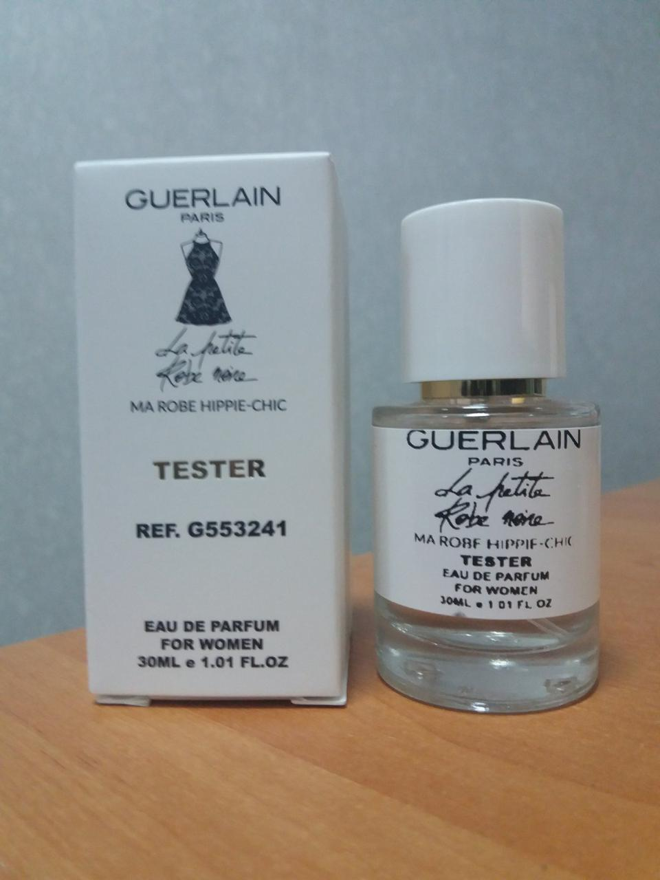 Женский парфюм  тестер 30 ml ОАЭ (реплика)