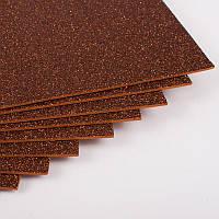 Глиттерный фоамиран А4 коричневый