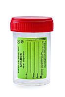 Ємність для забору сечі URI-BOX 60мл (стерильна) FL Medical