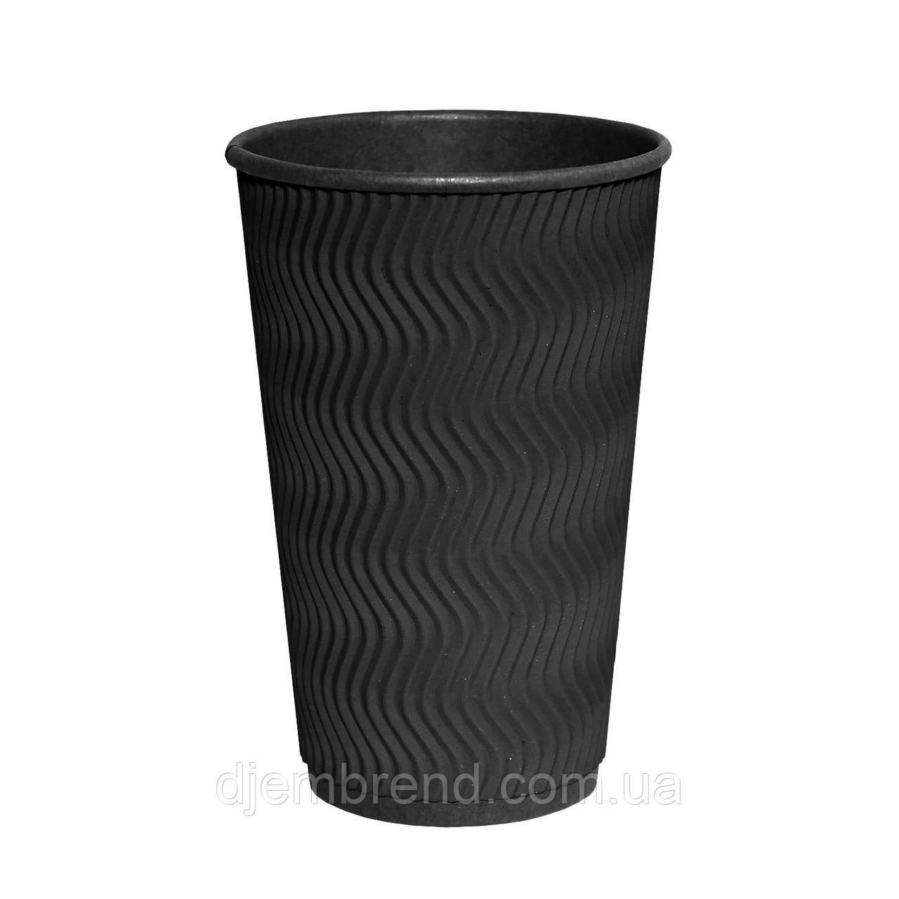 Стакан паперовий гофрований Double Black хвиля 350мл. (8oz) 30шт/уп (1ящ/20уп/500шт)