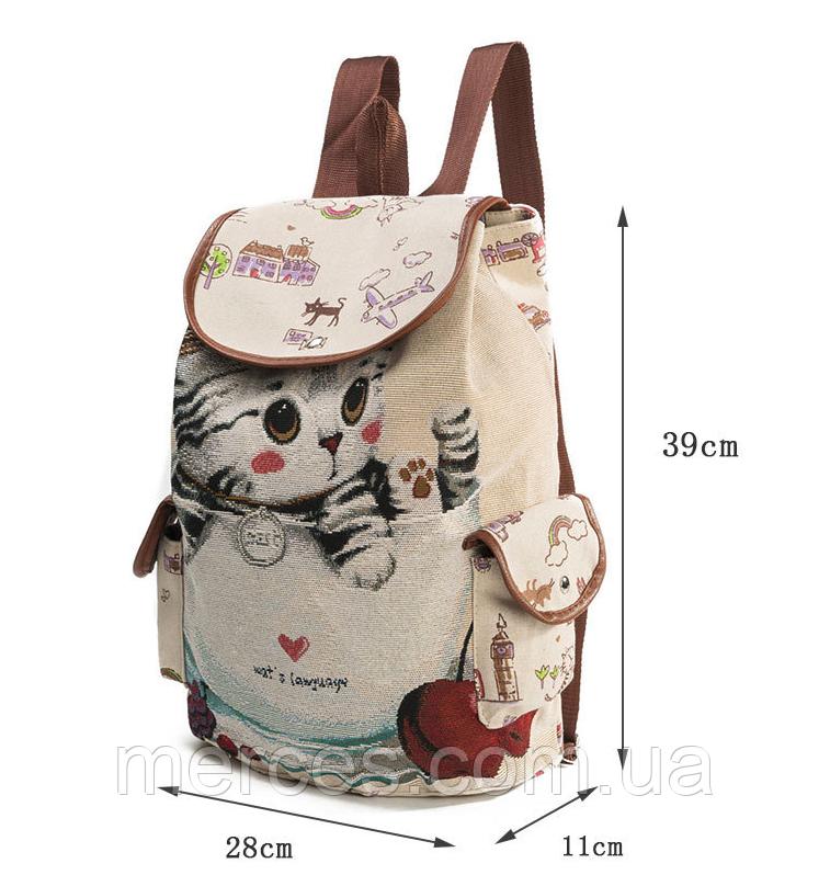 """Городской рюкзак """"Котенок в чашке"""" гобелен бежевый текстиль молодежный оригинальный средний  стильный ранец"""