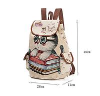 """Городской рюкзак """"Ученый кот"""" бежевый средний гобелен текстиль детский легкий и вместительный"""