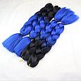 Канекалоновая коса омбре, чорний + синій (B21) 9/55, фото 2