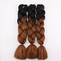 Канекалоновая коса омбре, черный +тепло-коричневый