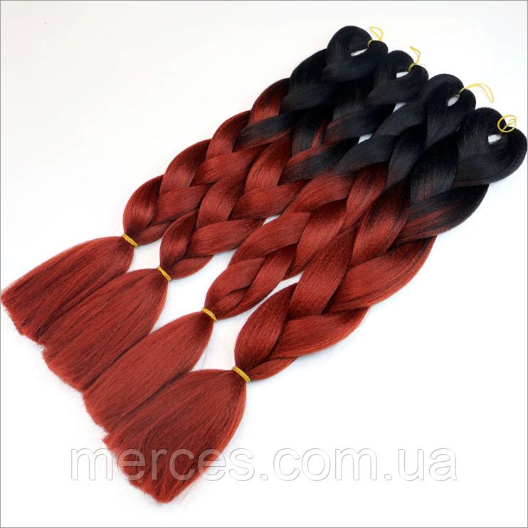 Канекалоновая коса омбре, черный + махагон (В31)