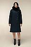 Зимнее пальто с натуральной меховой опушкой, с 44 по 54 размер