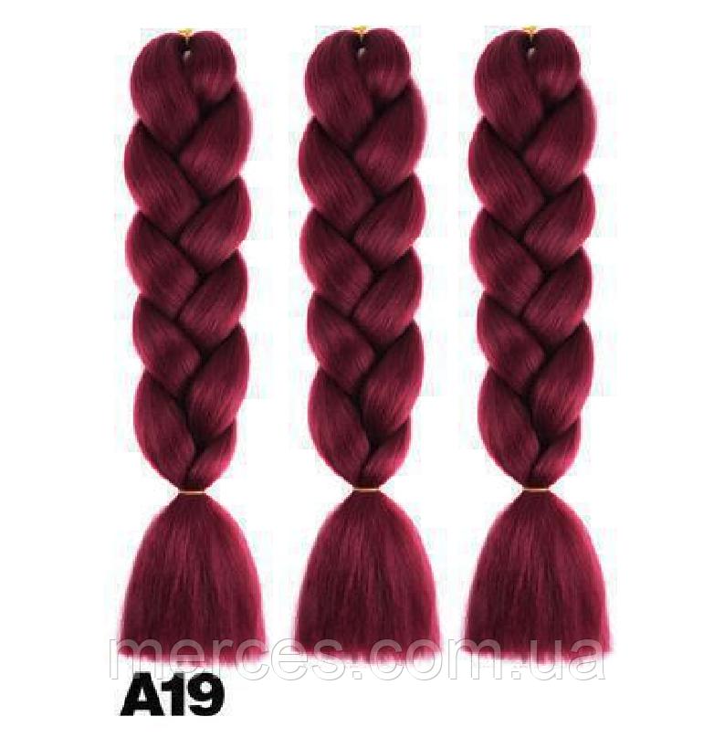Канекалоновая коса однотоная - червоне дерево А19