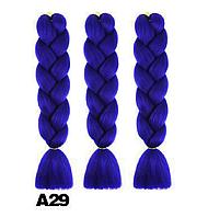 Канекалоновая коса однотоная - синий неон 60см в косе. Термостойкий.