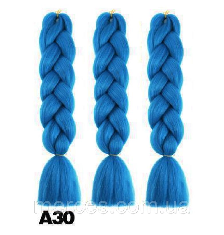 Канекалоновая коса однотоная - насичений блакитний 60см в косі. Термостійкий. А30