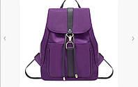 Молодіжний міський рюкзак текстильний жіночий чорний синій фіолетовий.