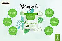 Лечебный чай Моринги Hemani  в пакетиках