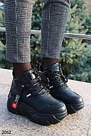 Кроссовки женские на платформе демисезонные 36,40,41 размер