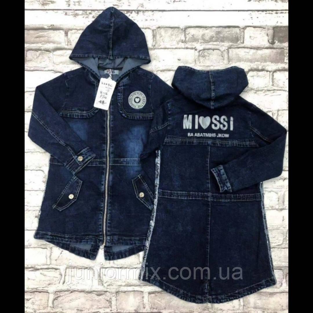 Подростковый джинсовый удленёный пиджак для девочек оптом F26