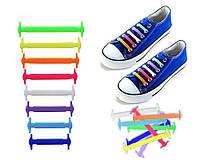 Разнозветные силиконовые шнурки для детей и подростков 16 шт. Веселка силіконові шнурівки