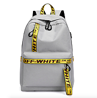 Рюкзак городской молодежный Off White серый