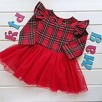 """Дитяче плаття з фатиновой спідницею """"Алое"""" на 1,5 і 3 роки"""
