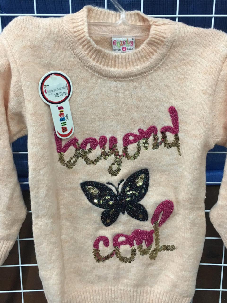 Кофточка Метелик на дівчинку