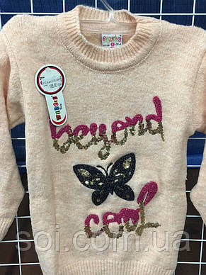 Кофточка Метелик на дівчинку, фото 2