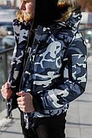 Мужская зимняя куртка с мехом камуфляжная J.Style 201901 молодежная