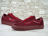 Кеды Vans Old Skool (Унисекс)