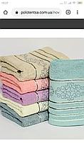 Метровые полотенца Узор новый .