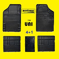 Коврики в салон универсальные 4+1 (с перемычкой) Черный цвет. Без запаха. Производство Беларусь.