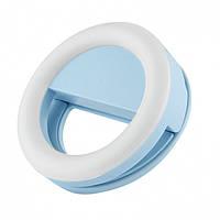 Подсветка кольцо для селфи голубое - 224728