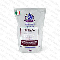 Кофе Арабика в зернах 500г - Мексика (Mexico)
