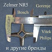Односторонний нож №5 - 86.1007 для мясорубки Zelmer, Bosch, Gorenje, Siemens, Vitek, Philips