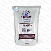 Кофе Арабика в зернах 500г - Гватемала (Guatemala)