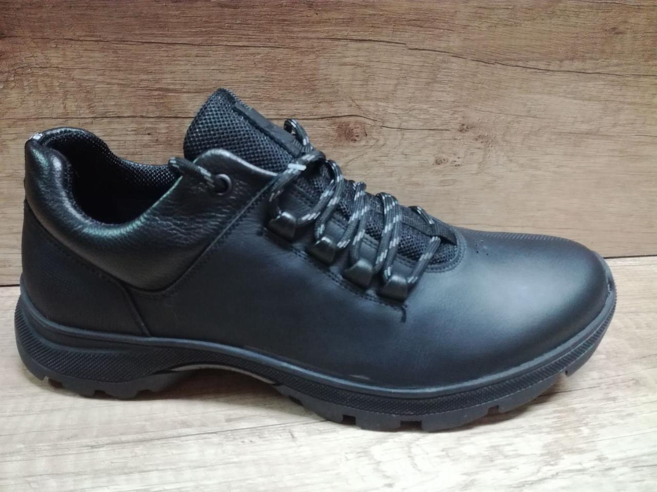 Мужские демисизонные кроссовки зимние МИДА 111155 из натуральной кожи
