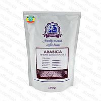 Кофе Арабика в зернах 500г - Эфиопия (Ethiopia Sidamo Gr.2)