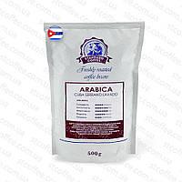 Кофе Арабика в зернах 500г - Куба (Cuba Serrano Lavado)