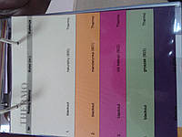 Рулонная штора Термо Gardinia Германия 72/150, фото 1